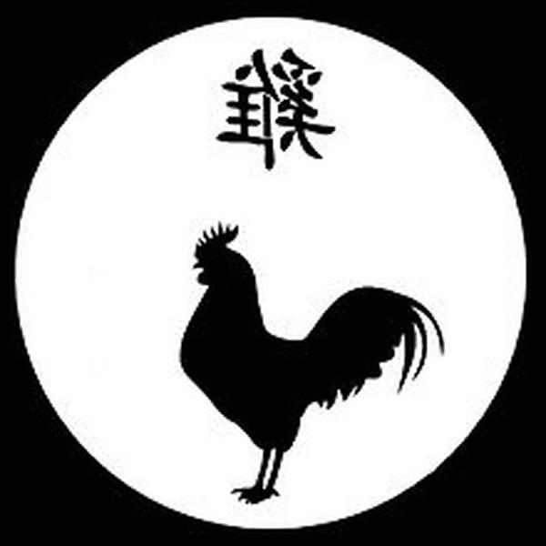astrologie tibétaine cobra