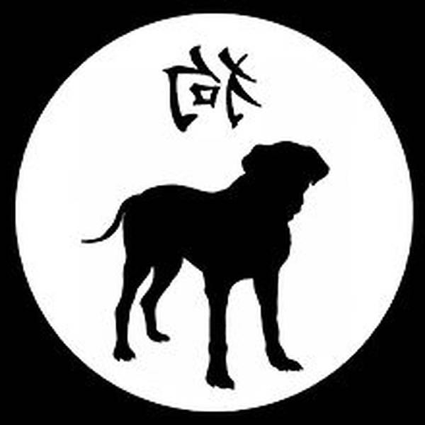 chiron astrologie zeichen